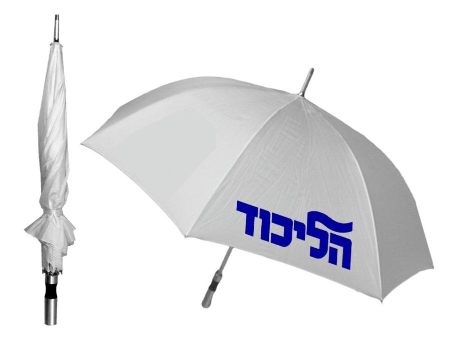 מטריות איכות |  מטריות איכותית