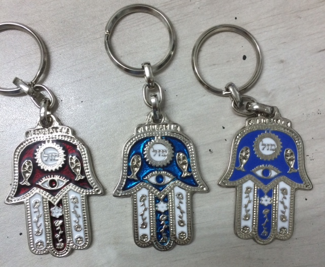מחזיק מפתחות חמסה | מחזיקי חמסה
