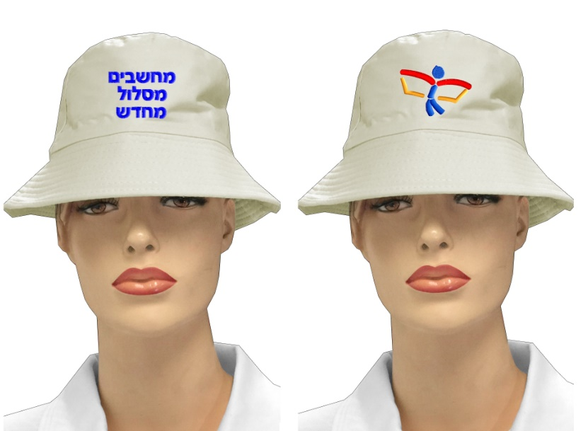 כובעי רפול | כובע רחב שוליים