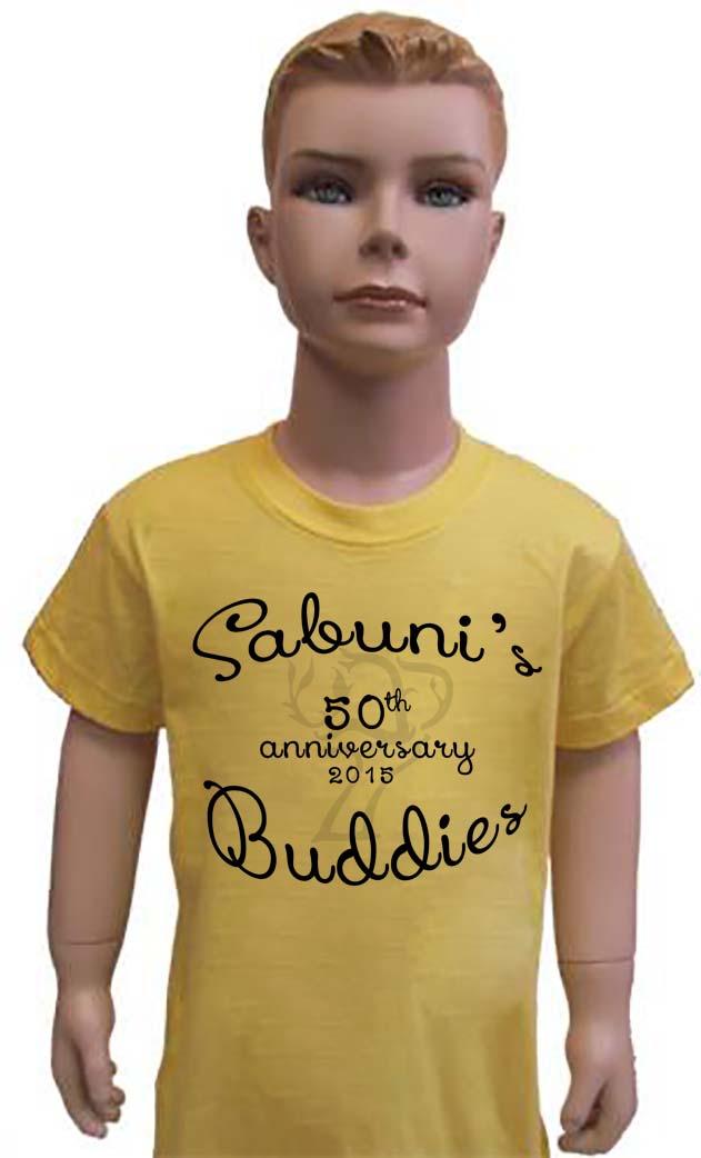 חולצות לטיול שנתי | חולצה לילדים