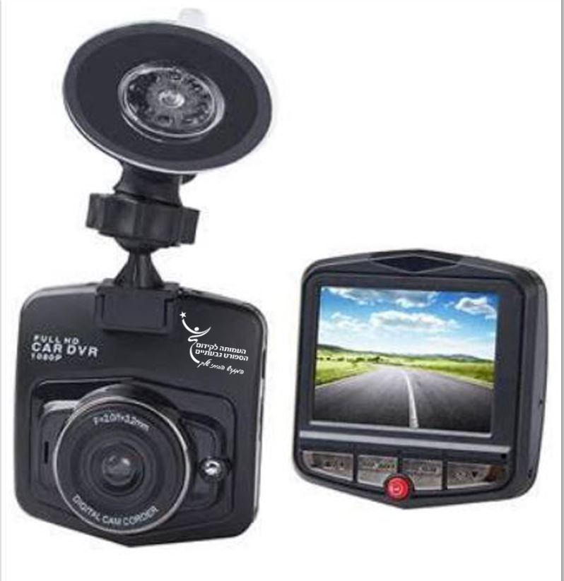 מצלמת דרך   מצלמה לרכב