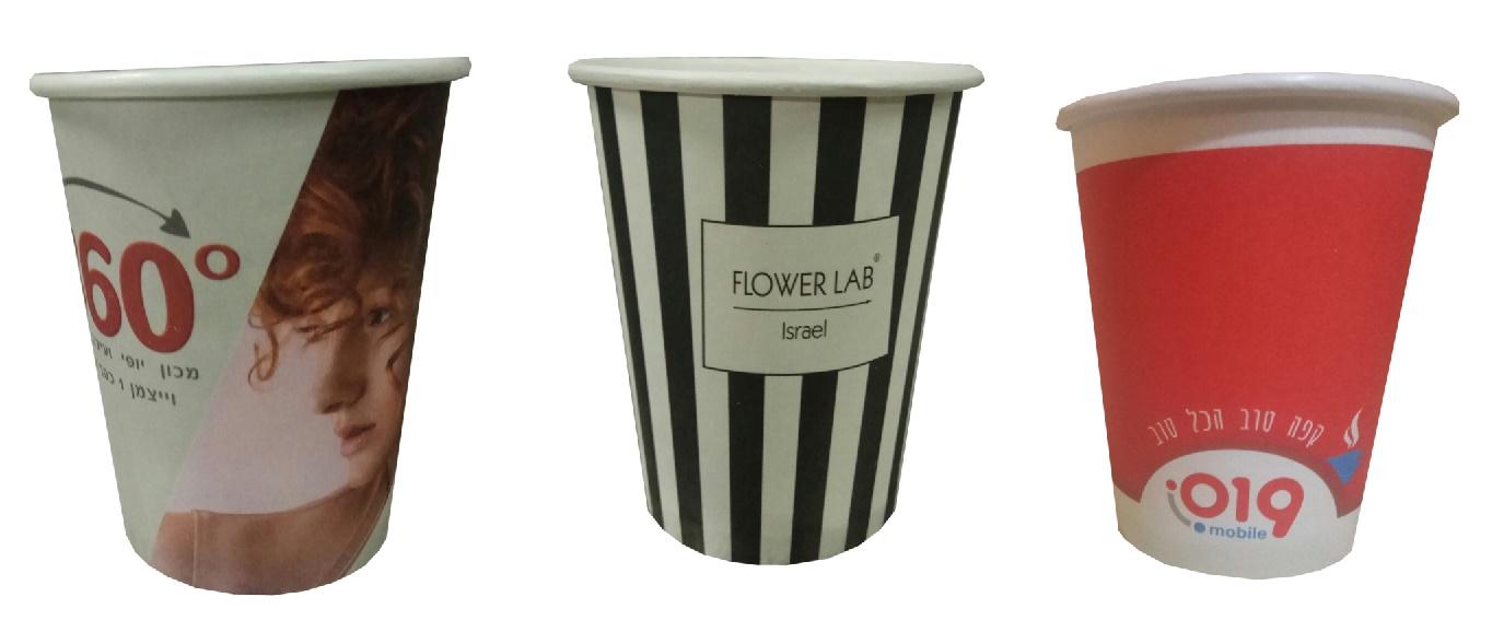 כוסות נייר ממותגות | כוסות חד פעמיות ממותגות