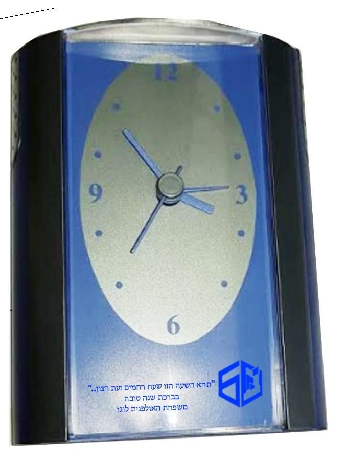 הדפסה על שעון מעורר