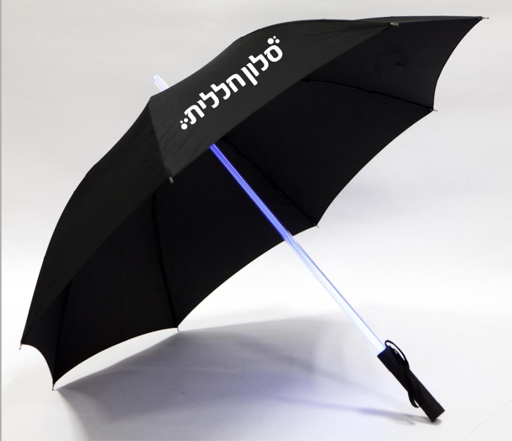 מטריה עם פנס