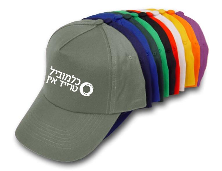 כובע מצחייה | כובע כותנה עם הדפס באספקה מידית