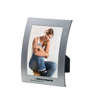 מסגרות של תמונות | מוצרי פרסום לעסק