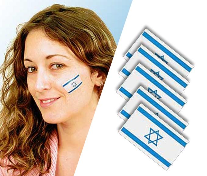 קעקועים דגל ישראל | מדבקת קעקוע דגל ישראל