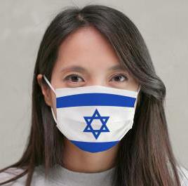 מסכות פנים דגל ישראל
