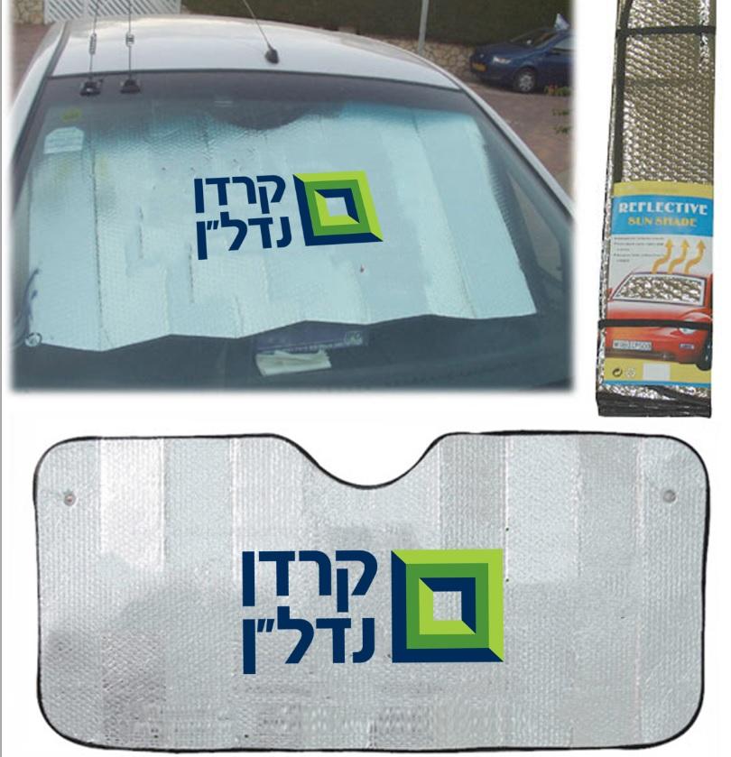 מגן שמש קידמי לרכב | כיסוי שמש לרכב