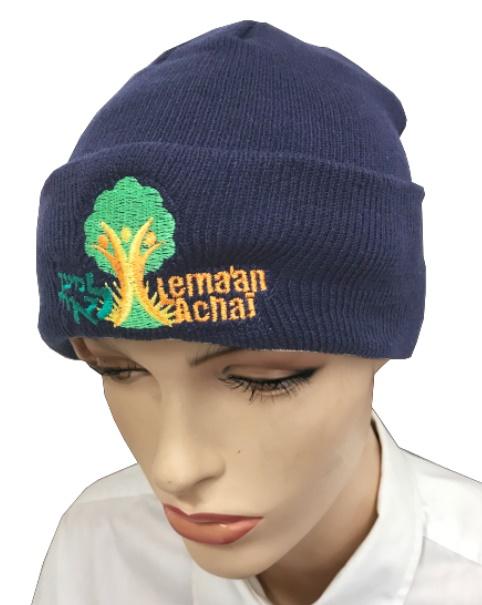 כובעי גרב ממותג | כובע צמר לנשים