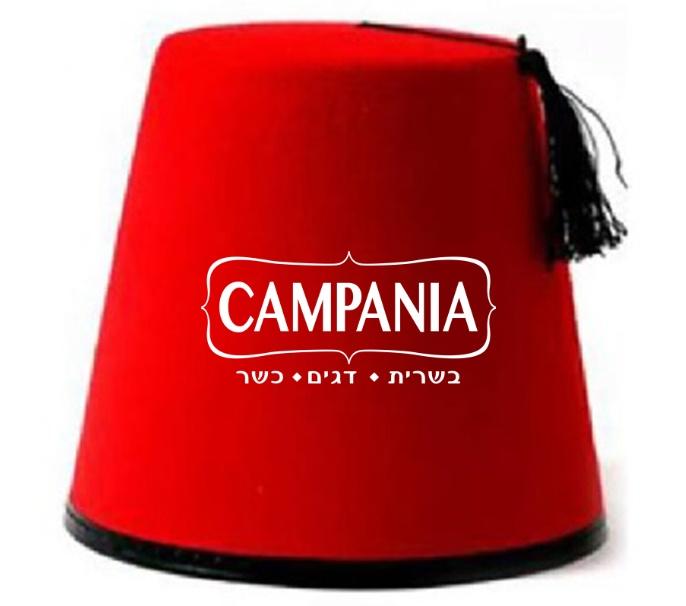 כובע טורקי   תרבוש למסיבת חינה