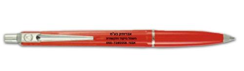 עט בלוגרף   עטי בלוגרף