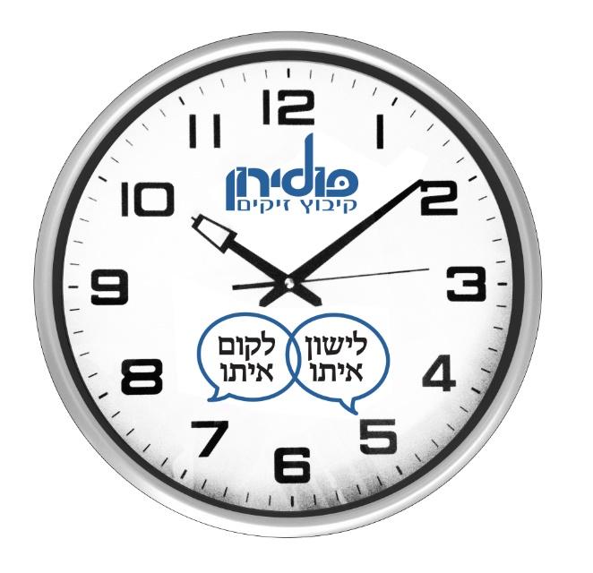 שעון קיר קוטר 35 ס