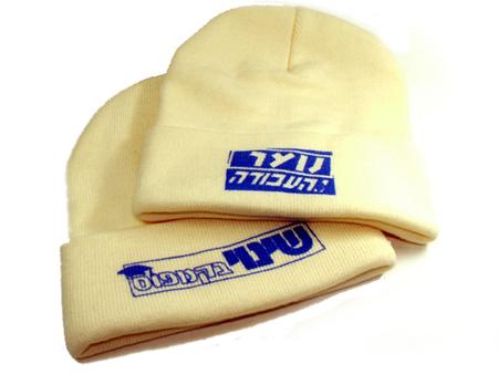 כובעי חורף | כובע צמר