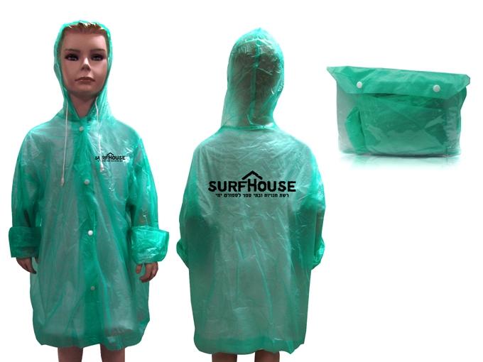 חליפת גשם לילדים |מעילי גשם לילדים