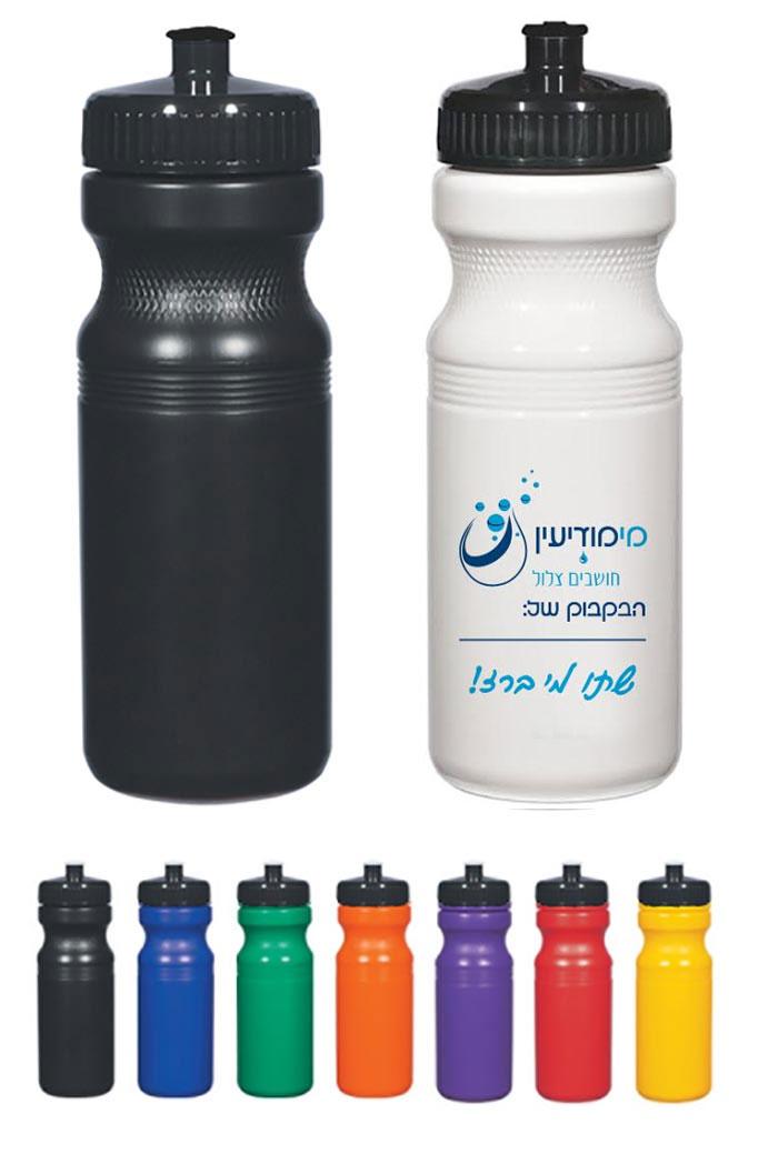 בקבוק מים רב פעמי פלסטיק