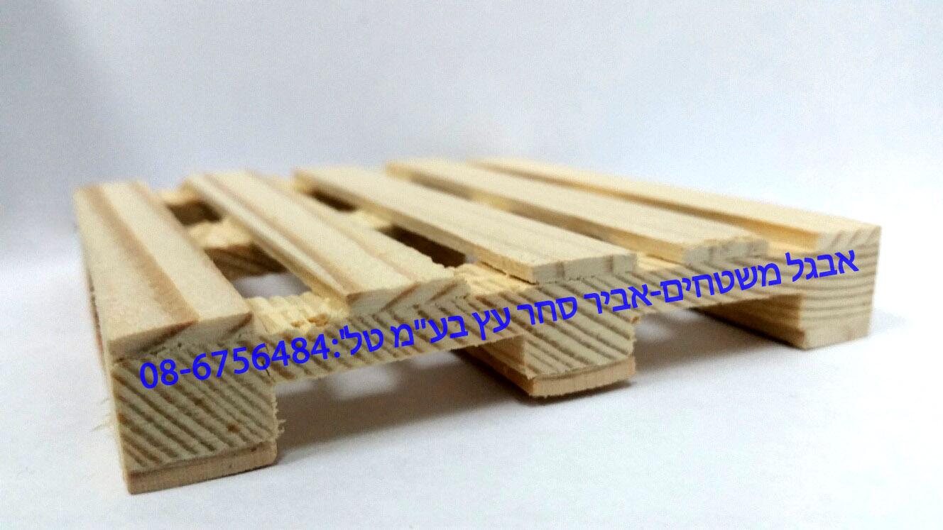 מיני משטח עץ 10*10 ס