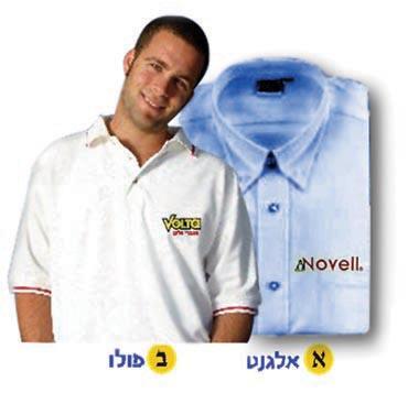 חולצות מכופתרות עם לוגו רקום