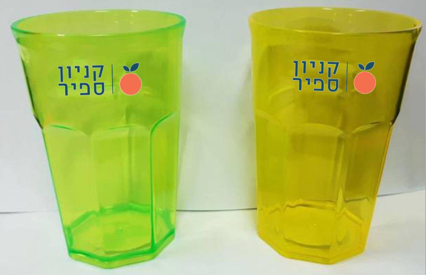 כוס שקופה פלסטיק רב פעמיות