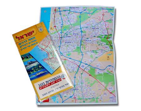 מפת דרכים ישראל לטיולים