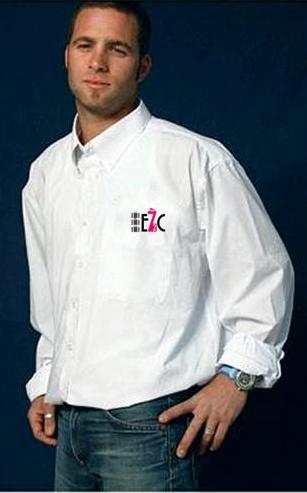 חולצה לבנה מכופתרת לגבר | חולצות אלגנט