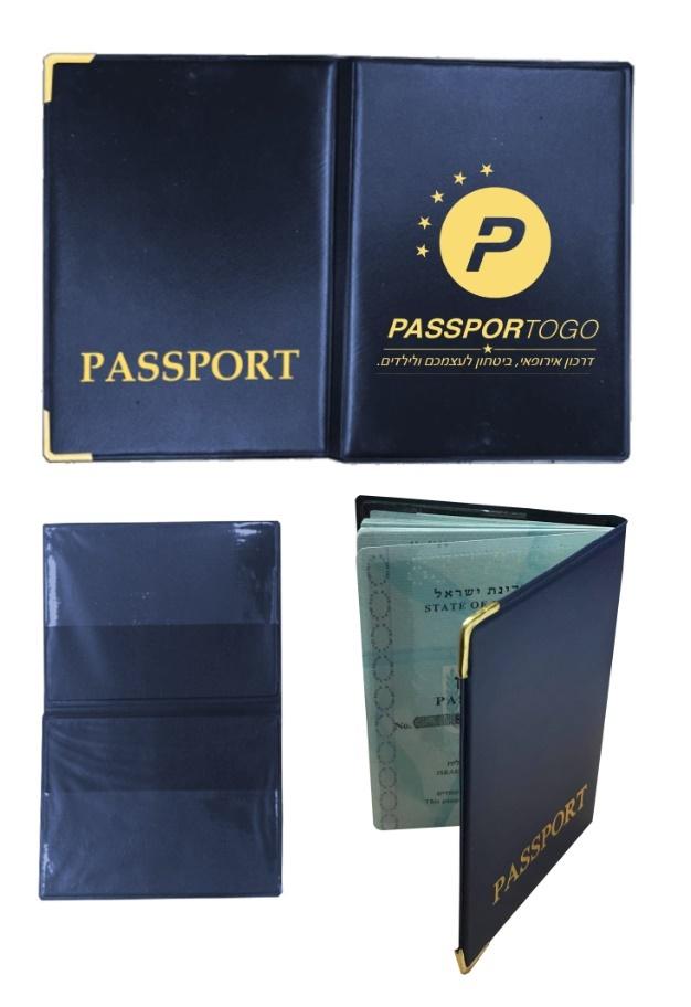 כיסוי לדרכון מחיר