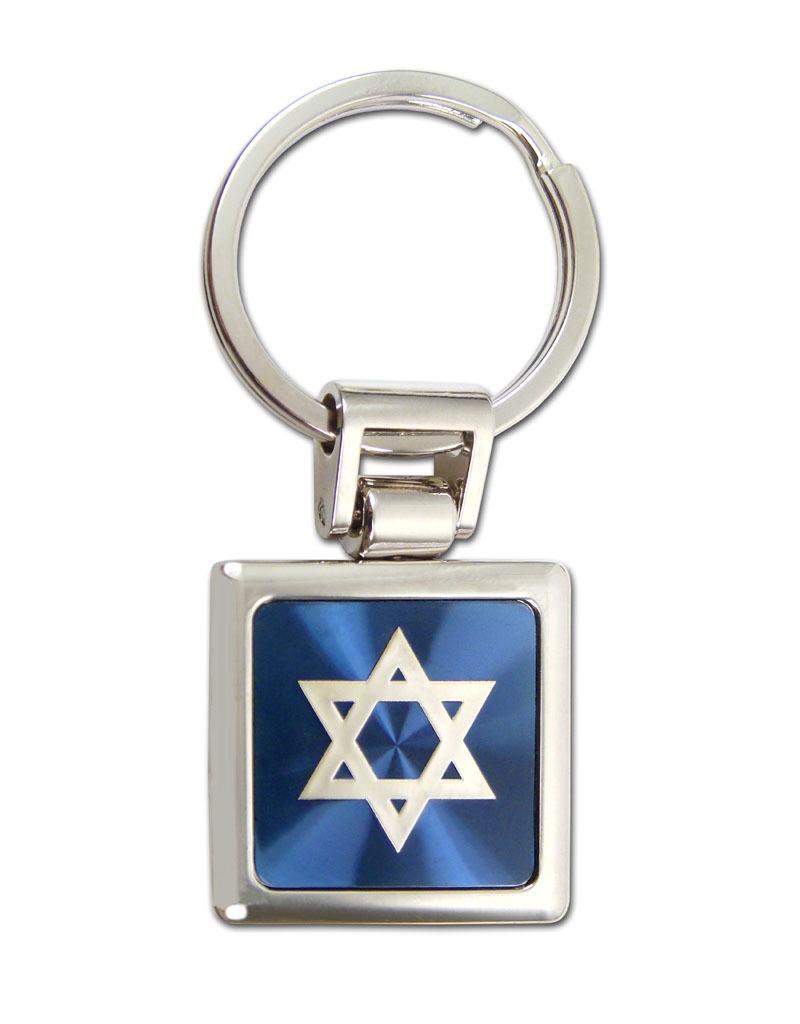 מחזיק מפתחות מגן דוד | הפתעות ליום העצמאות