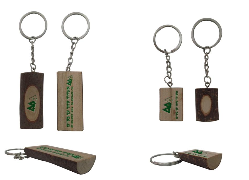 מחזיק מפתחות מעץ