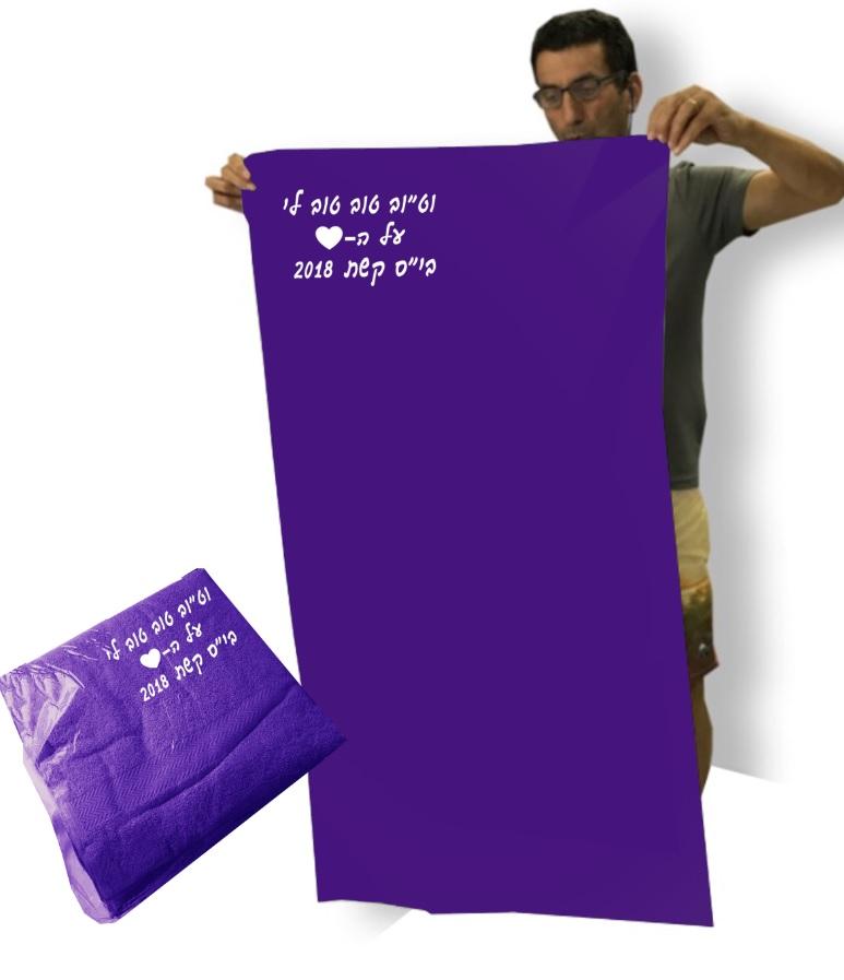 מגבת עם רקמה