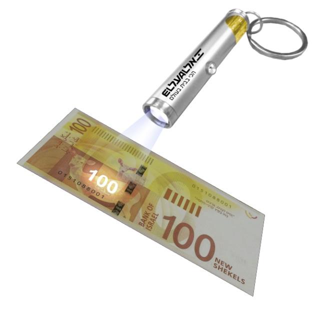 פנס לבדיקת שטרות מזויפים