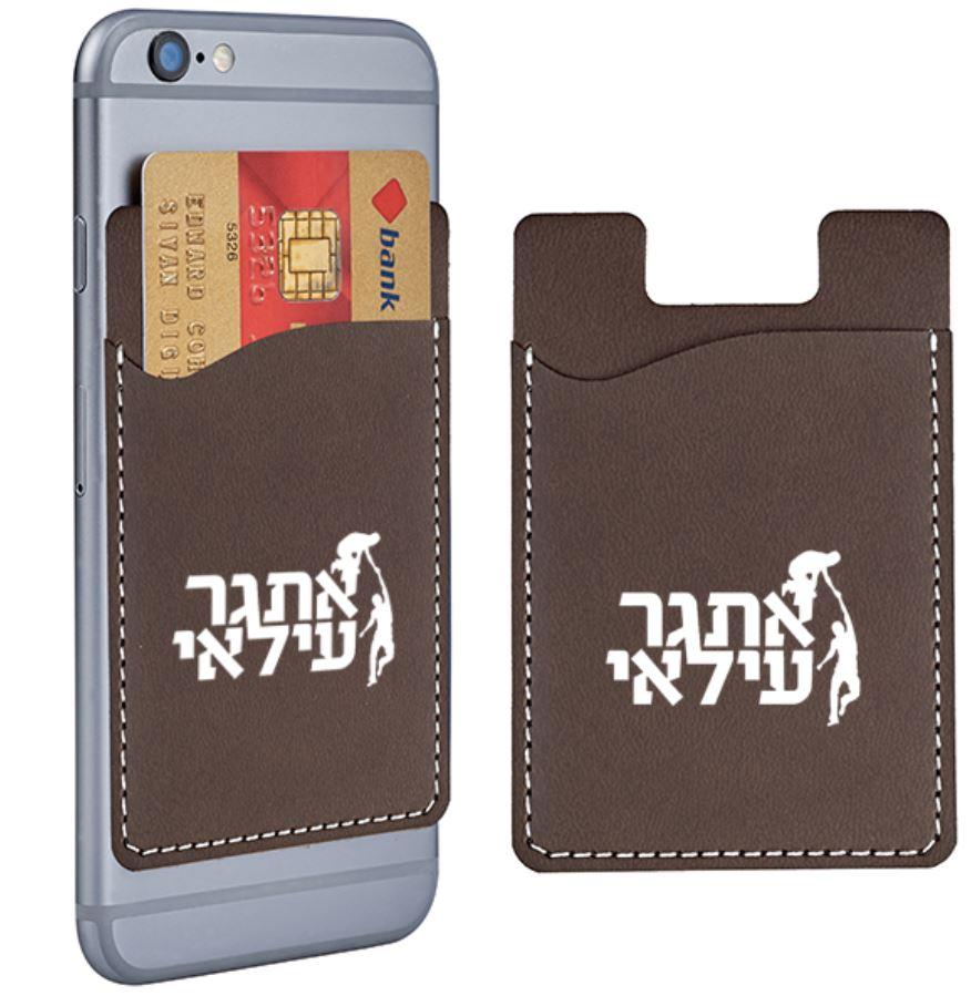 כיס דמוי עור לכרטיס אשראי שנדבק לסמרטפון
