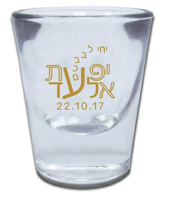 הדפסה על כוסות שוטים | כוסות טקילה