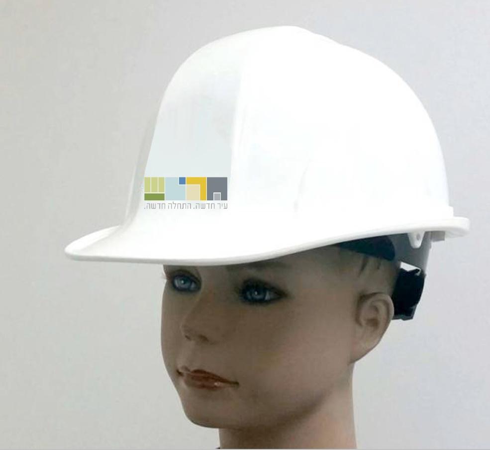 קסדת מגן לעבודה
