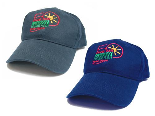 כובעים עם לוגו |  כובעים רקומים | כובעי מצחיה