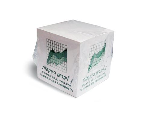 קוביית נייר | קוביות נייר ממו | בלוק נייר