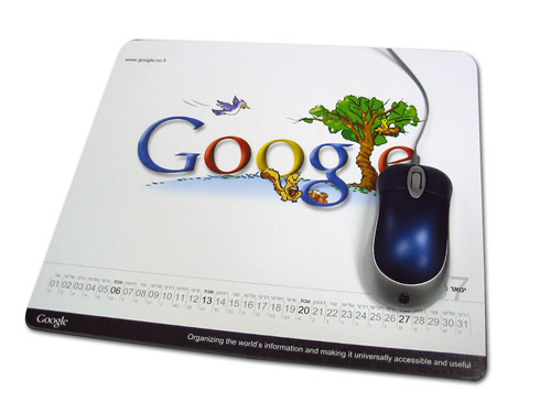 מולטי פד | משטח לעכבר לוח שנה