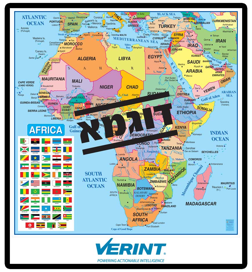 מפת אפריקה עם לוגו