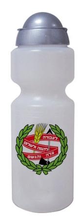 בקבוק שתייה | בקבוקי ספורט ממותגים