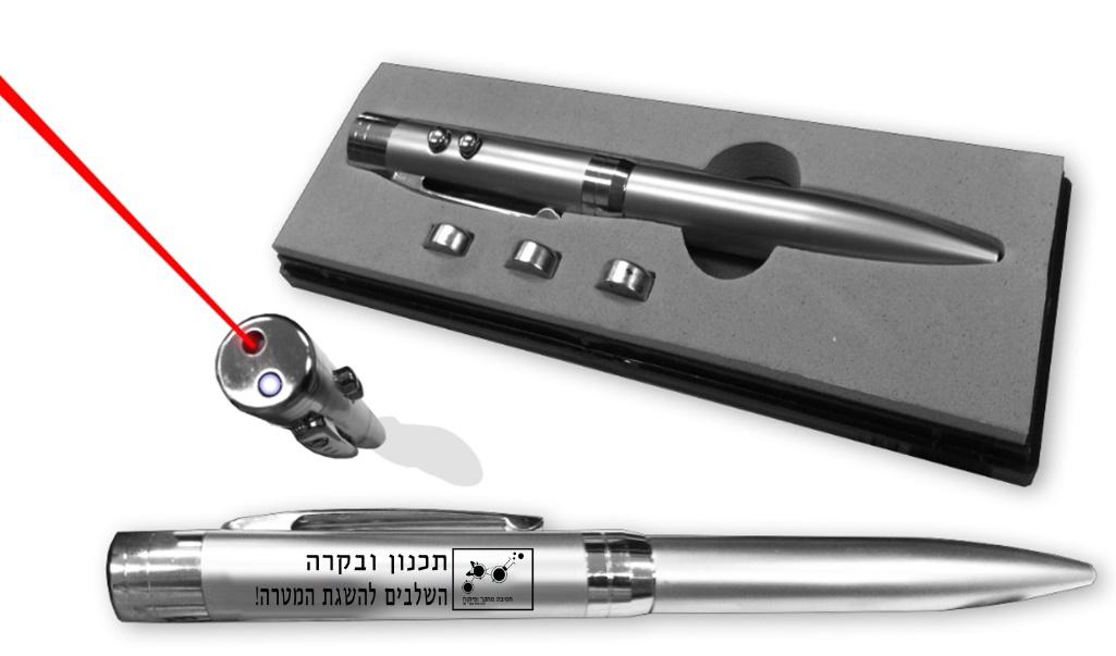 עט לייזר ממותג