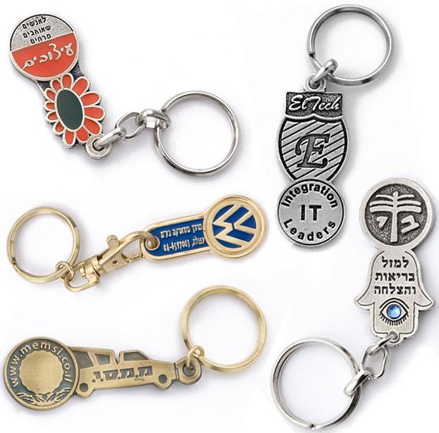 יצרני מחזיקי מפתחות | מחזיק מפתחות מעוצב