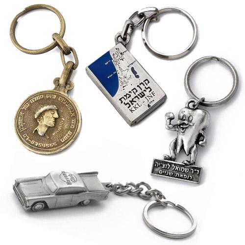 מחזיקי מפתחות מעוצבים | מחזיק מפתחות מעוצב