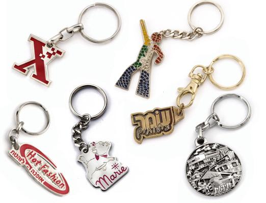 מחזיק מפתחות מעוצב | מחזיק מפתחות יציקה