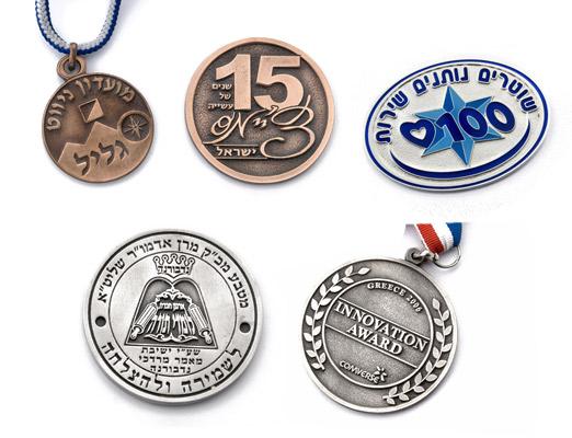 מדליה ממותגת | מדליות ממותגות