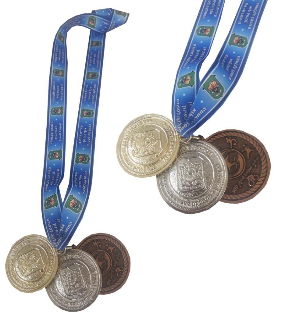 מדליה ממותגת | מדליות ספורט