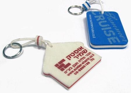 מחזיק מפתחות מסול | יצור מחזיקי מפתחות