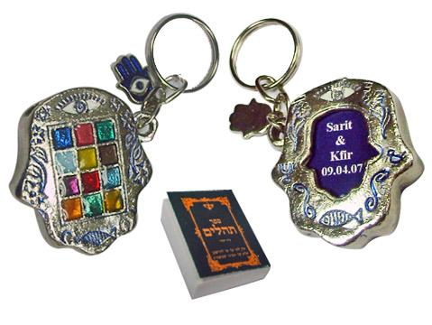 מחזיק מפתחות ספר תהילים | מחזיקי תהילים