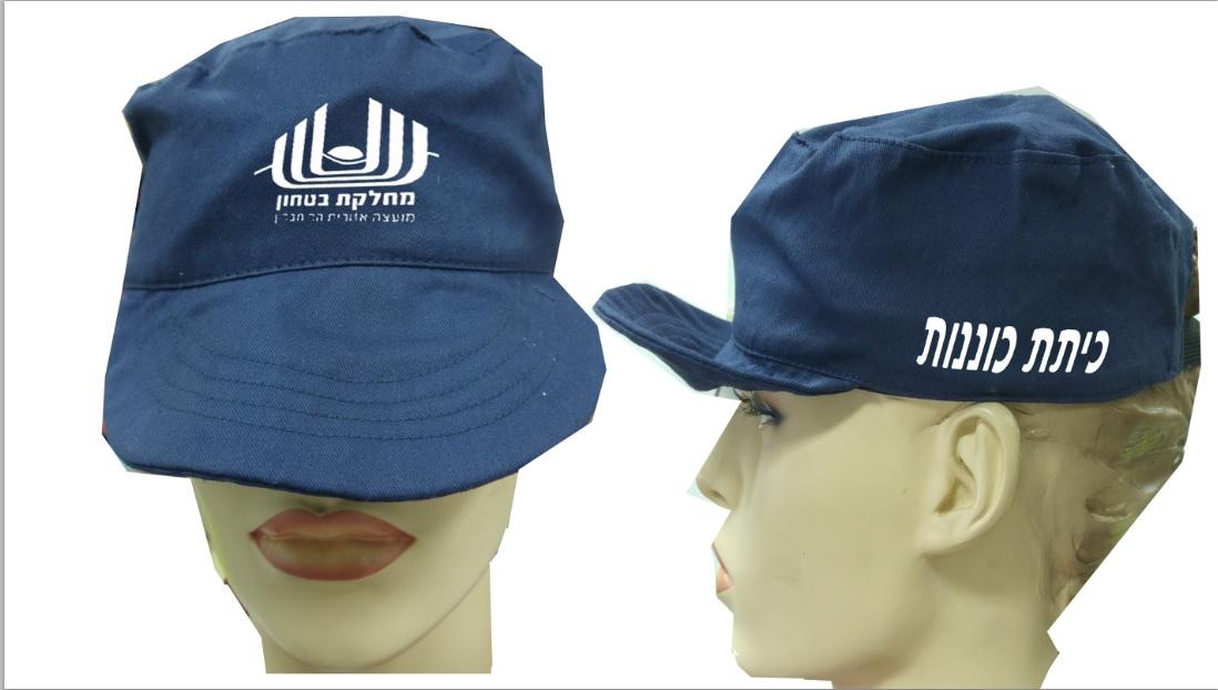 כובע עבודה | כובע מצחיה רכב