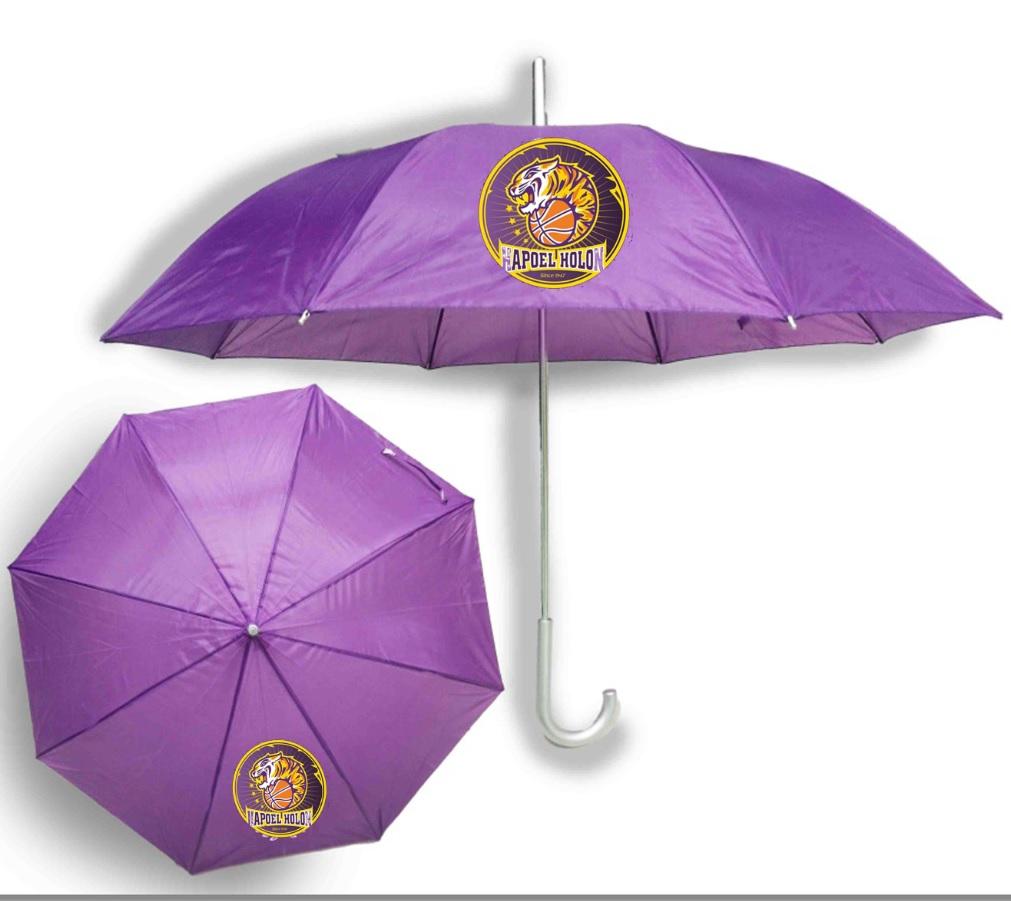 מטריה עם הדפס צבעוני