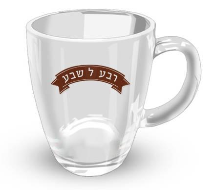ספל זכוכית | כוסות עם שמות