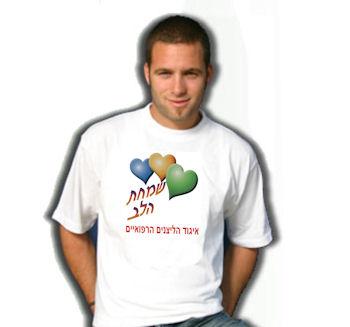 חולצות טריקו בזול | חולצות קצרות